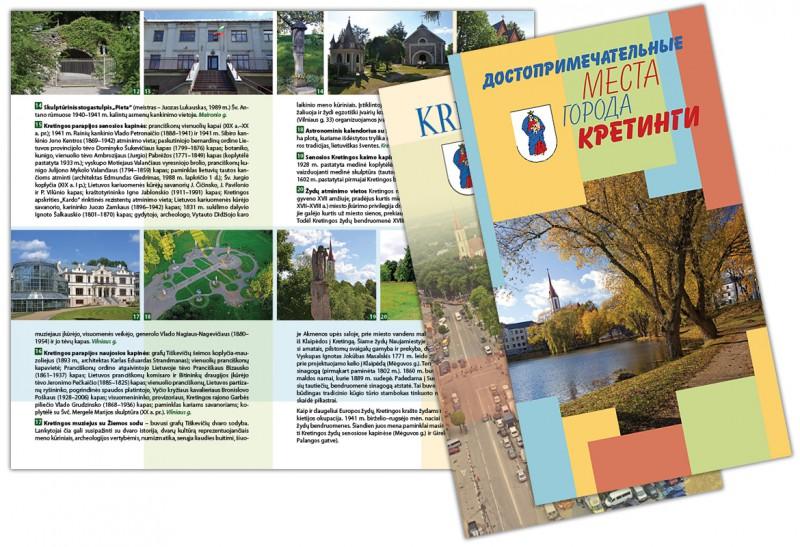 dirbti iš namų brošiūros dvejetainė parinkčių grupės telegrama